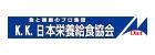 日本栄養給食協会